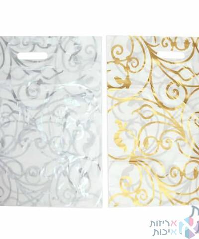 שקיות ניילון עבות - עיטורי זהב כסף
