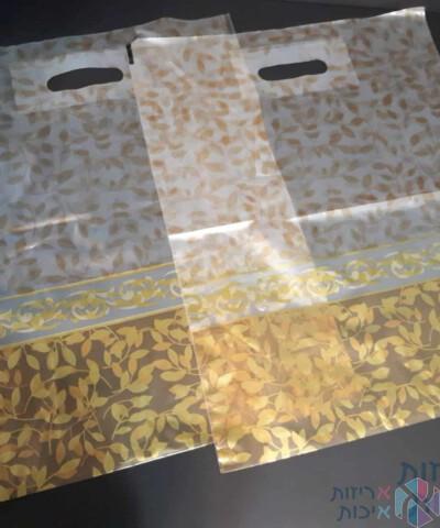 שקיות ניילון עבות דגם זהב שקוף