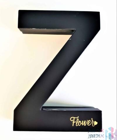 קופסה לפרחים - האות Z בצבע שחור