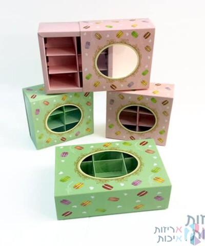 קופסאות למקרונים