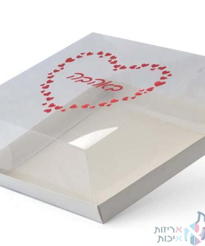קופסאות קרטון עם מכסה שקוף והטבעה באהבה במידה 262611