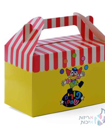 מזוודות קרטון קשיחות לפורים - דגם ליצן צהוב