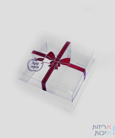 קופסאות קרטון מכסה שקוף במידה 16/16/8 הדפס פפיון שנה טובה